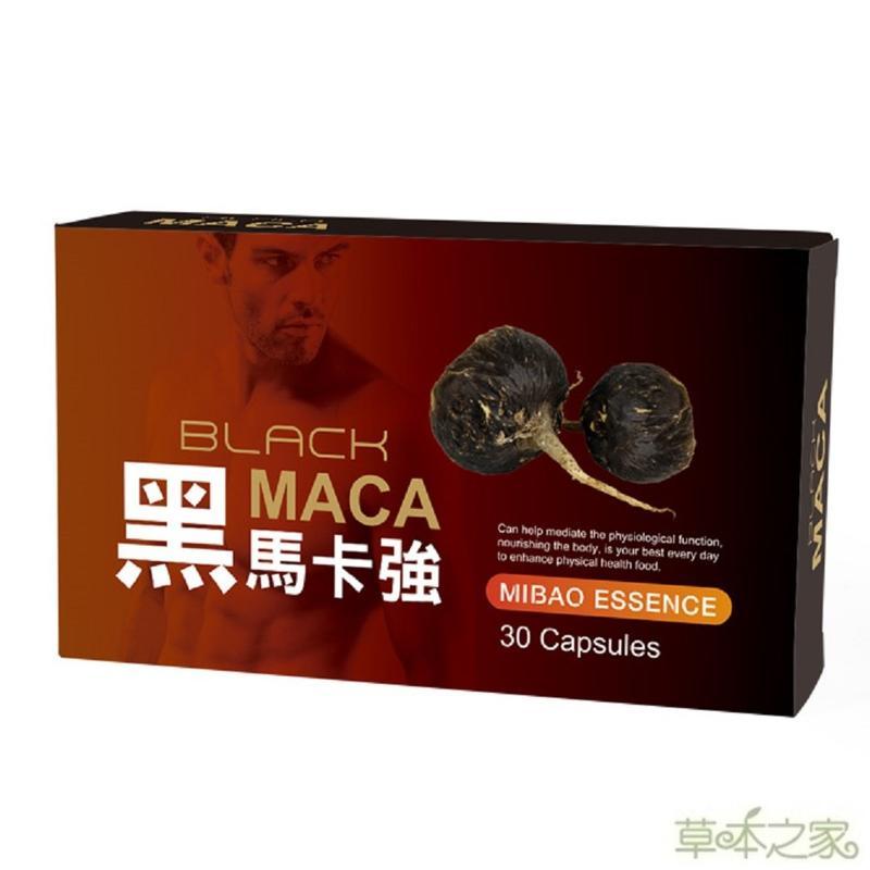 草本之家-有機黑馬卡強30粒1入(MACA.秘魯有機瑪卡)