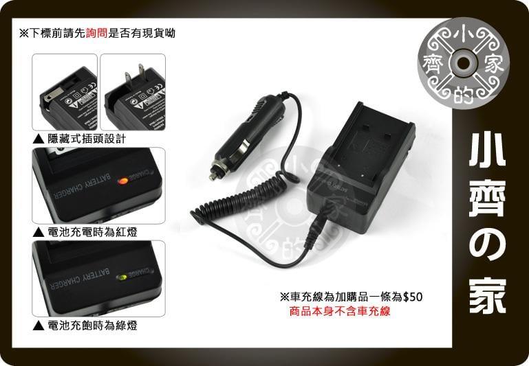 LP-E17相機 電池 座充 充電器 Canon EOS M3 M5 M6 760D 800D 77D 小齊的家