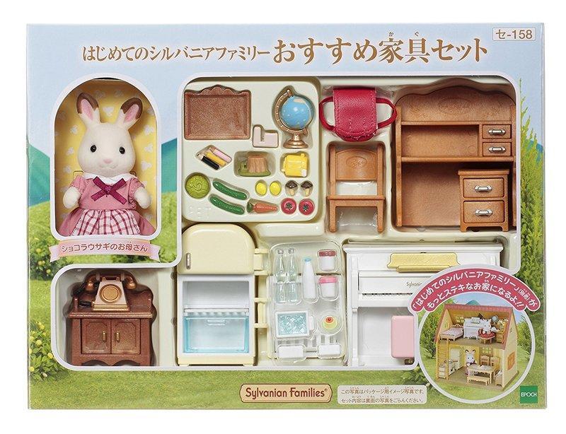 森林家族_新手推薦可可兔媽媽人偶家具組