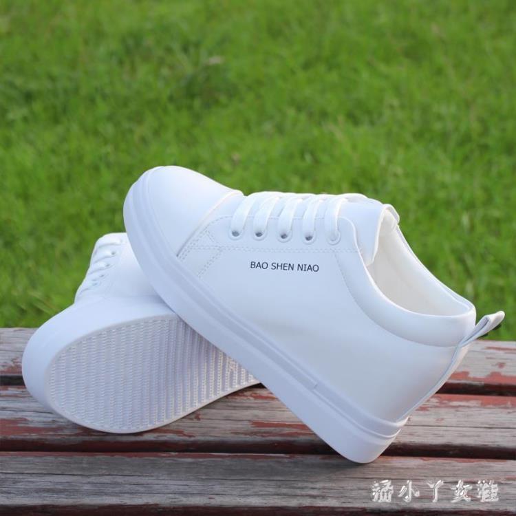 內增高鞋 小白鞋女秋季新款韓版百搭厚底休閒運動高跟女單鞋 df3037