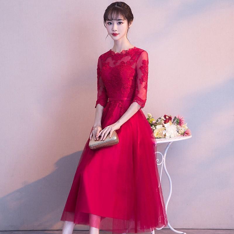 冬季結婚晚禮服女2017新款新娘紅色敬酒服中長款宴會長袖修身顯瘦