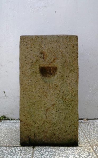 前清武擧石 石雕 非印石原石石磨石槽