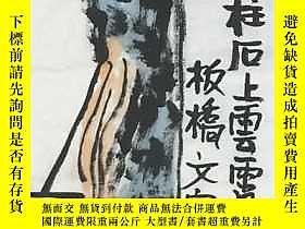 古文物罕見【 】、【劉二剛】、純手繪、四尺條屏人物畫、(138*34cm)9 買家自鑑露天237495 罕見【 】、【劉