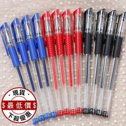 紅筆 藍筆 黑筆 上課 考試專用 0.5mm中性筆 原子筆 水性筆 簽字筆 原珠筆【E002】生活職人