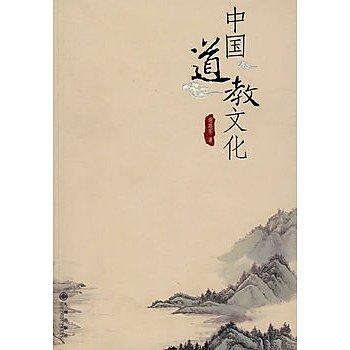 [尋書網] 9787801958297 中國道教文化 /謝路軍 著(簡體書sim1a)