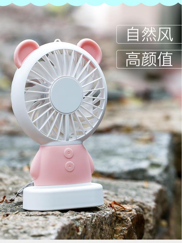 USB充電風扇 迷你風扇 多功能風扇 手持風扇 手風扇 桌面風扇 夏天電扇 風扇 兔 熊 隨身風扇