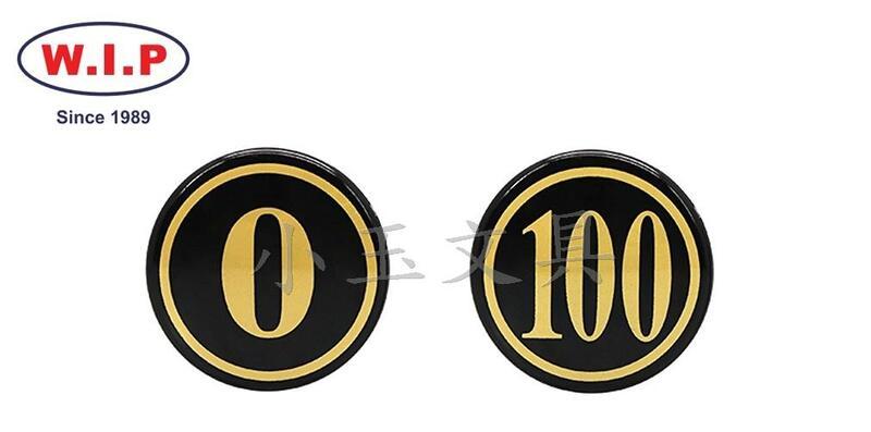 <<小玉文具批發>> W.I.P聯合 NO.250 號碼牌(大)~0~100號分開,時尚質感,美觀耐汙