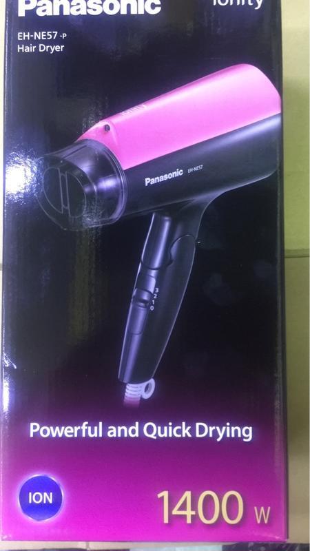 Panasonic 國際牌負離子吹風機 EH-NE57-P
