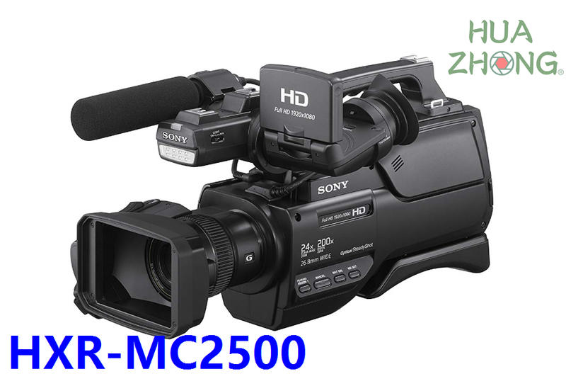 SONY HXR MC2500 (肩扛式 專業級 12X 光學 FHD 電影機 Z280 FS5 FS7 X580 )