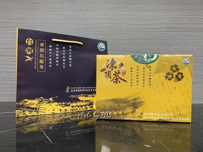 2019年春季 鹿谷凍頂合作社 比賽茶★三朵梅★新品種組 露天獨享優惠1000元/斤