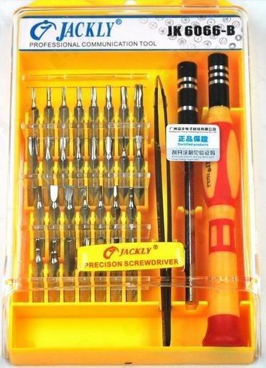 169【辛迪酷G】維修工具 JACKLY 6089-A 45合1螺絲刀套裝 筆記本電腦手機維修拆機工具 起子 改錐