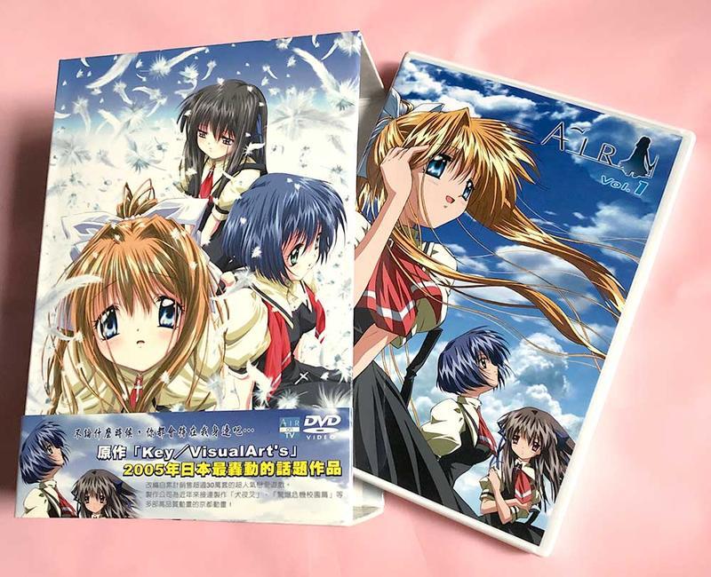 經典動畫 AIR 01+05 DVD (日語發音中文字幕) 普威爾國際