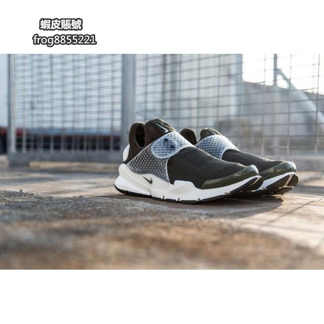 fragment design x Nike Sock Dart SP Lode  運動跑步鞋  奧利奧 黑 男鞋