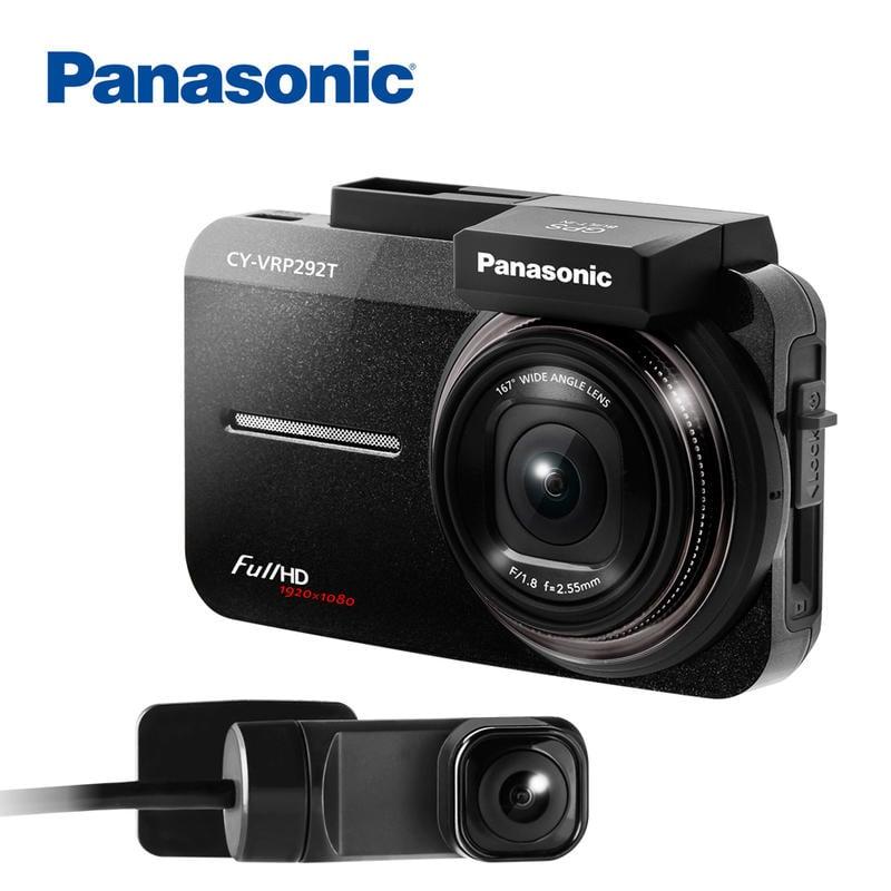 【現貨附發票】Panasonic國際牌前後行車記錄器雙鏡組(292T+220T)贈乾洗手250ml