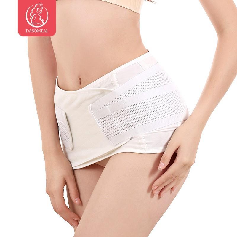 骨盆矯正帶孕婦順產剖腹產后恢復提臀瘦臀收胯骨修復盆骨骨盆帶