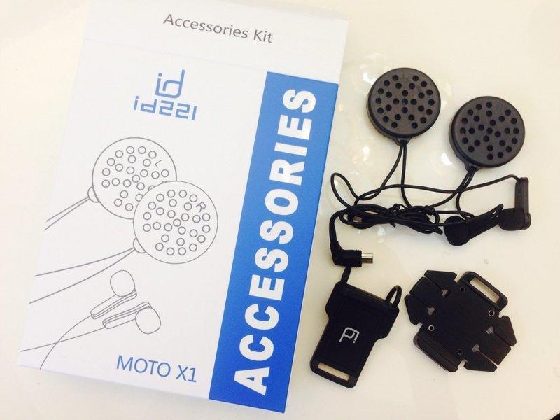 ~最新上架免運~【MOTO X1】專屬配件包