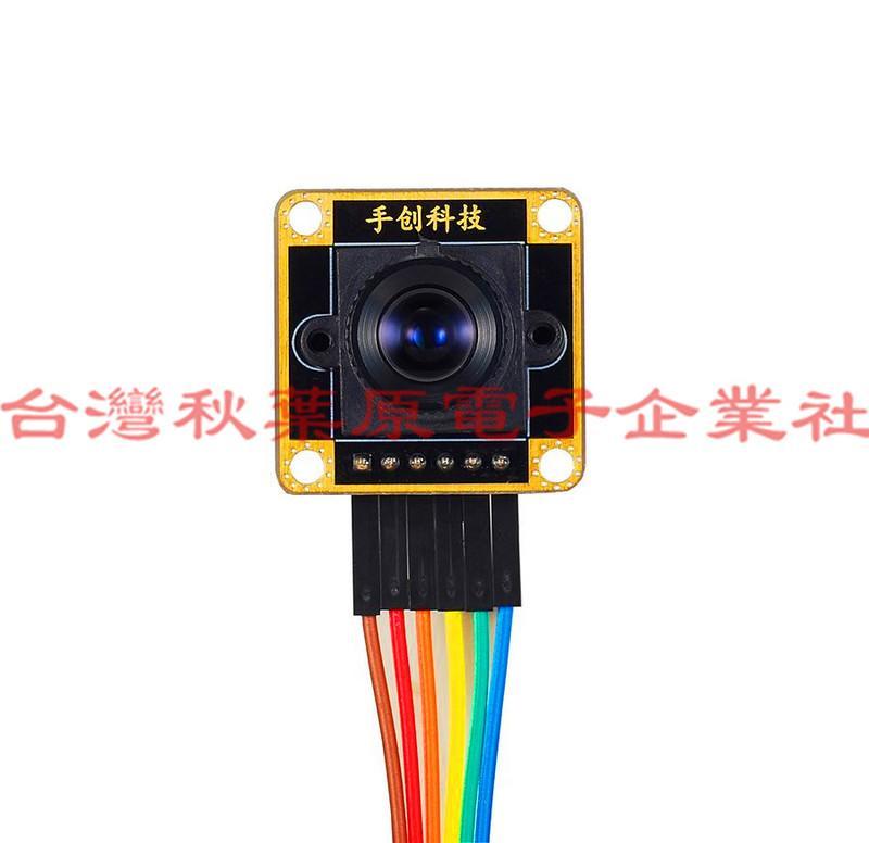 飛思卡爾 智能車 線性CCD傳感器模組 TSL1401圖像光電 四軸機器人