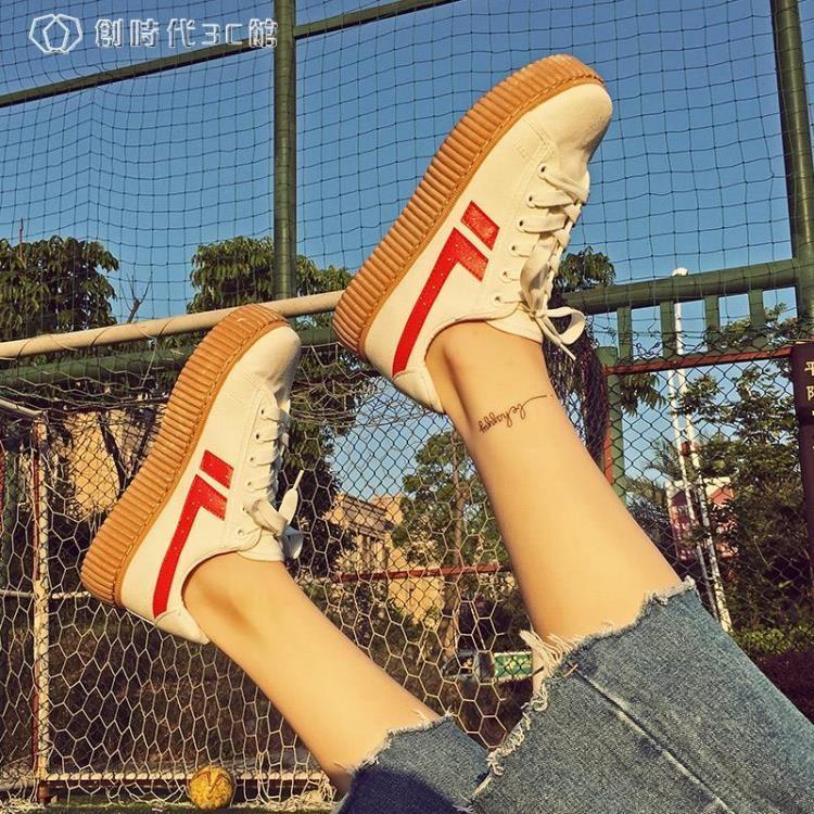 春季正韓帆布鞋女學生街拍厚底透氣小白鞋夏原宿增高板鞋 一級棒-可開立發票 免運Al
