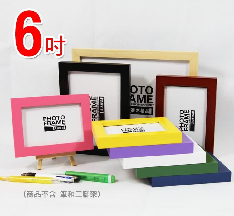☆壁貼之家☆ 6吋 實木相框 適合4x6寸照片 多色可選 相框牆 照片 壁紙