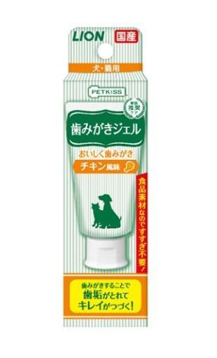 <嚕咪>LION獅王-親親寵物牙膏 雞肉風味 犬貓用<40g>