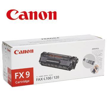*耗材天堂* CANON FX-9 原廠黑色碳粉匣(含稅)請先詢問再下標