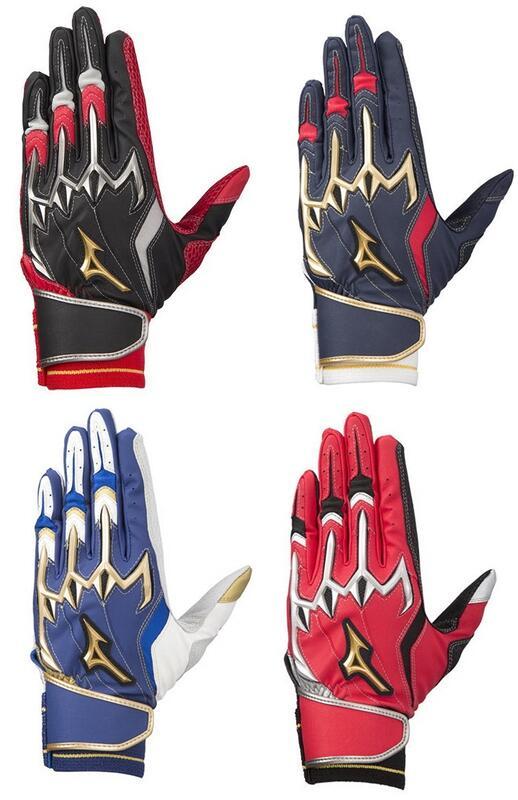棒球季開打 日本進口 美津濃Mizuno Pro 限量款 POWER ARC 打擊手套 共四色 特價優惠免運