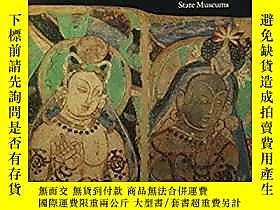 古文物Along罕見the Ancient Silk Routes: Central Asian Art from th