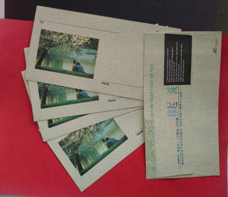 &二一二一&【收藏品系列】早年信封 5張一組出售