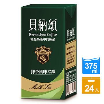 【PChome 24h購物】 貝納頌 抹茶風味拿鐵(375mlx24入) DBAB3K-A9009FQ0G