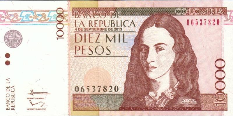 哥倫比亞-2013年10000元