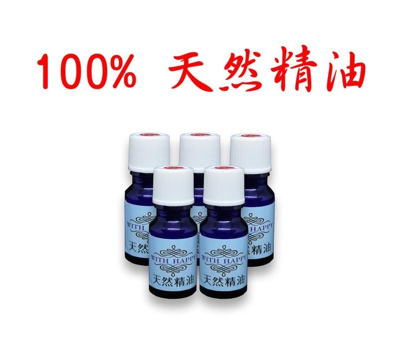 WITH HAPPY 100% 天然 茶樹精油 10ml