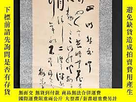 古文物罕見A11602:迴流書法圖軸露天228357 罕見A11602:迴流書法圖軸