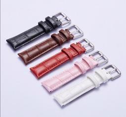 錶帶屋 特殊尺寸17mm 粉紅 白色 咖啡 黑色錶帶有效替代 萬寶龍 Montblanc 浪琴 coach