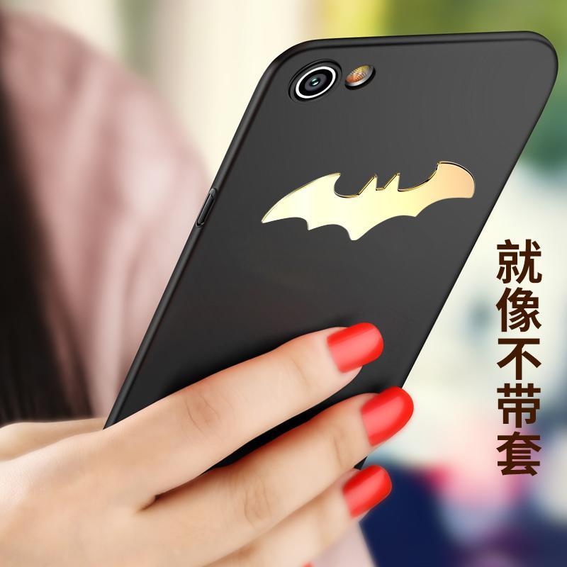iPhone X 6S 7 8 PLUS 手機殼 超薄 磁性 蝙蝠俠 磨砂 保護套 全包 360度 防摔 硬殼 時尚 潮