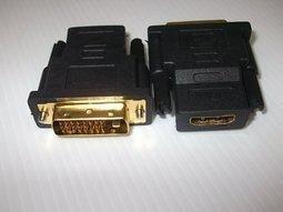 U2 HD-006 HDMI 1.3轉DVI轉接頭 鍍金 DVI-D公轉HDMI母轉接頭