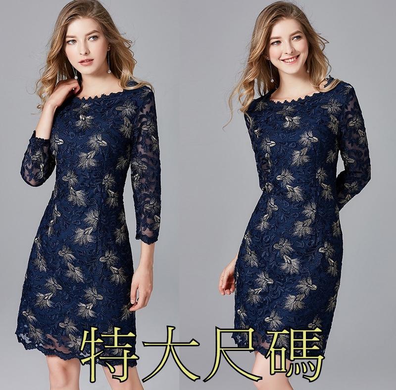 C80 特大尺碼夏裝重工刺繡連衣裙歐美風格新款大碼裙