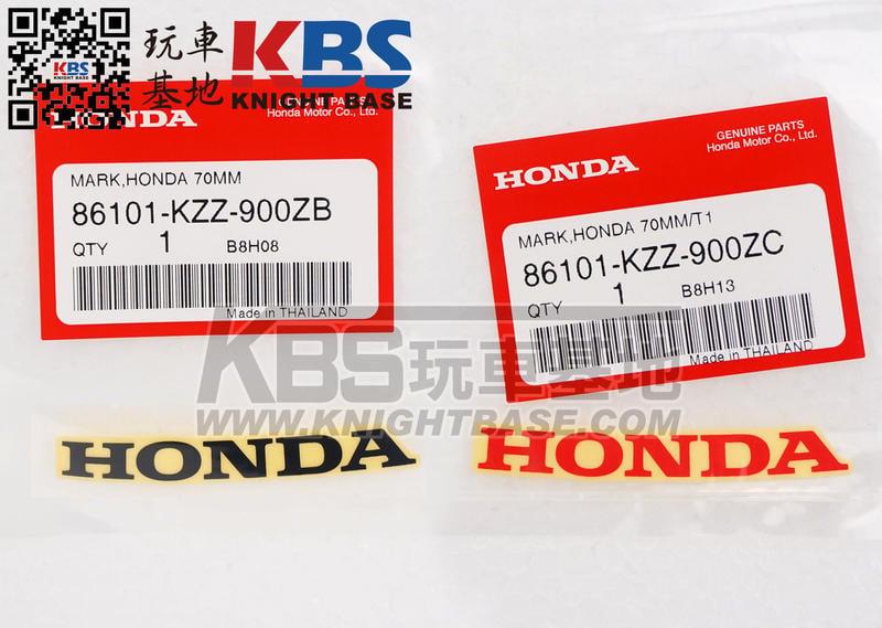 【玩車基地】HONDA CRF250LD 大燈罩HONDA貼紙 黑 紅 86101-KZZ-900 本田原廠零件