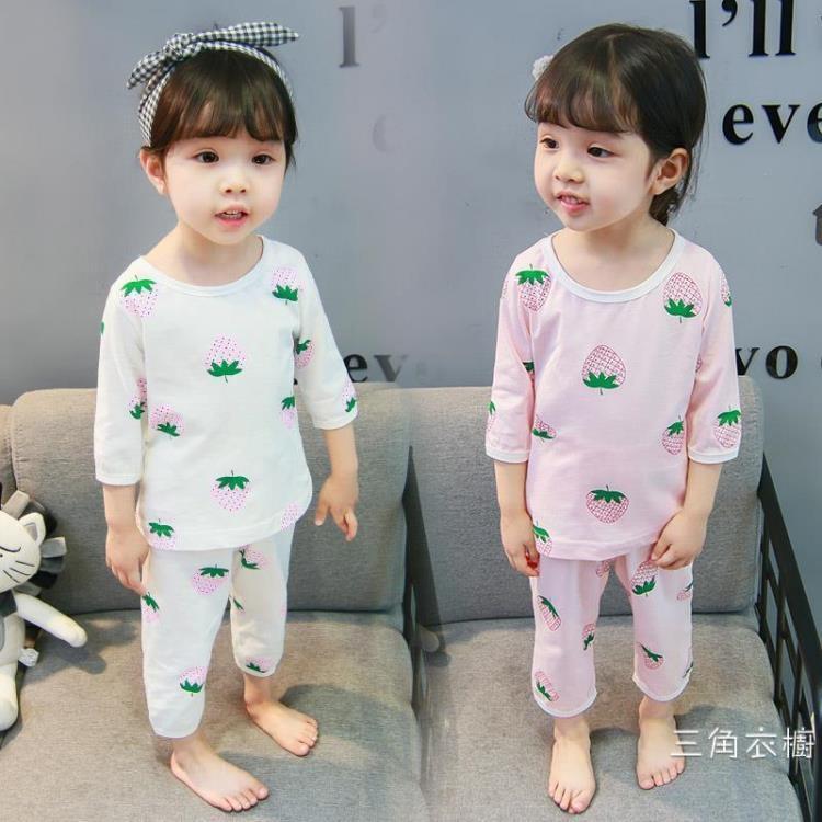 兒童睡衣薄款春秋季長袖1-3歲女童4空調服5女寶寶家居服套裝