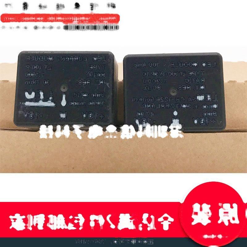 LT100-P/SP10 LT100-P LT100-P/SP55  222-00501
