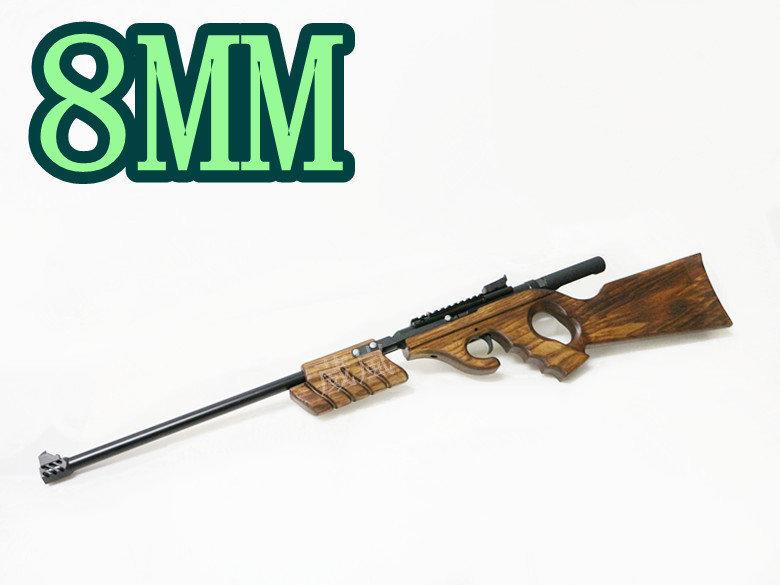 UD801 8mm 狙擊槍 CO2直壓槍 (BB槍BB彈步槍玩具槍長槍模型槍卡賓槍 SP 100 UD 100