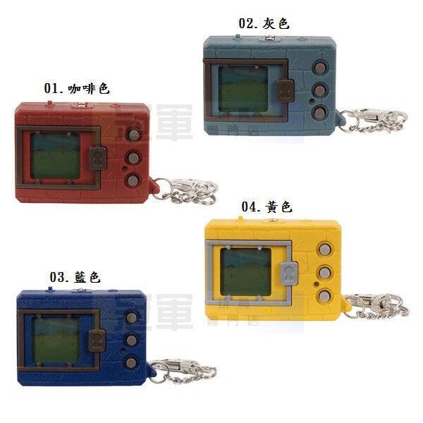 【樂玩具】現貨  代理版 BANDAI 數碼寶貝對戰機 怪獸對打機 新色 15色分售