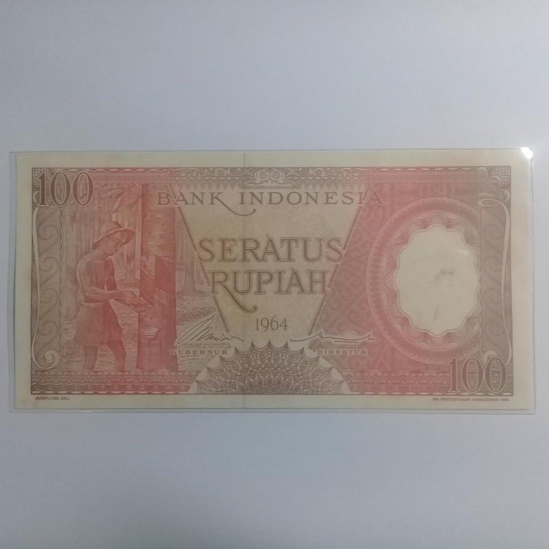 印尼1964年100元(P-97b)