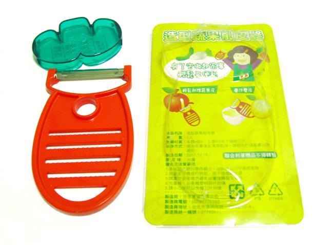 可愛蔬菜造型削皮器(刨刀)