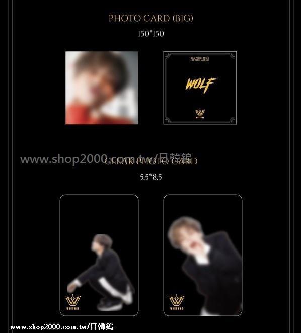 ◆日韓鎢◆代購 The Rose 金佑星《WOLF》Mini Album Vol.1 迷你專輯