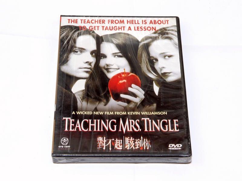 台版 對不起駭到你 DVD