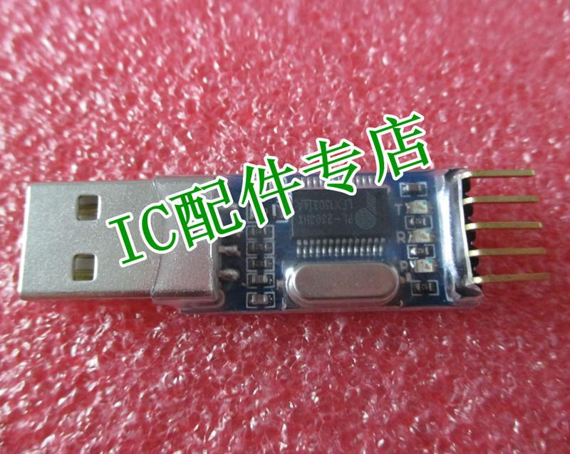 [二手拆機][含稅]USB轉TTL 中九升級 刷機板 PL2303HX STC單片機下載線刷機線