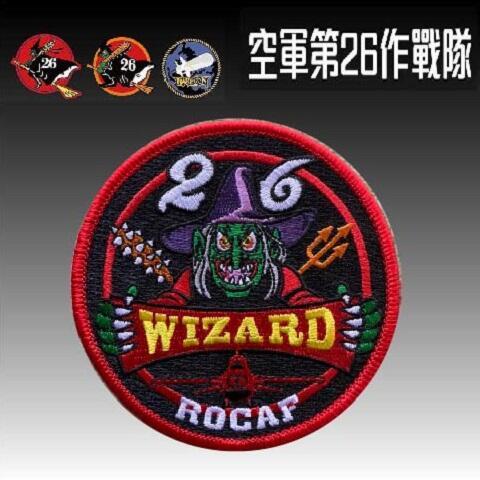《CCK SHOP》空軍第26作戰隊臂章 2020 | 巫婆臂章 | 空軍臂章