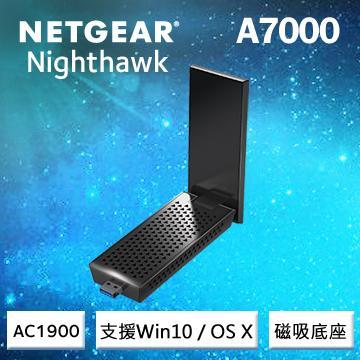 NETGEAR A7000 夜鷹 AC1900 雙頻 USB3.0 無線網路卡