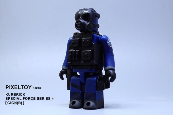 【MEDICOM TOY】KUBRICK SPECIAL FORCE SERIES 4【GIGN(B)】
