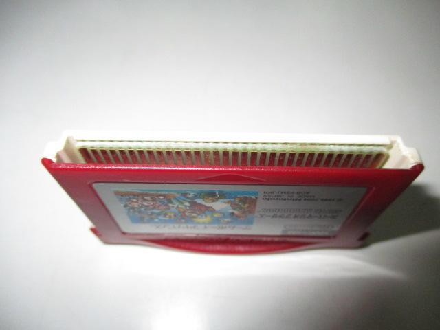 GBA 日版 GAME 超級瑪利歐兄弟(41017784)